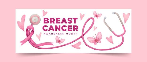 Modelo de capa de mídia social do mês de conscientização do câncer de mama em aquarela
