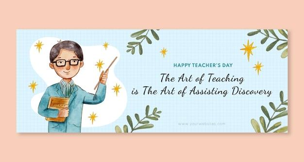 Modelo de capa de mídia social para o dia dos professores em aquarela