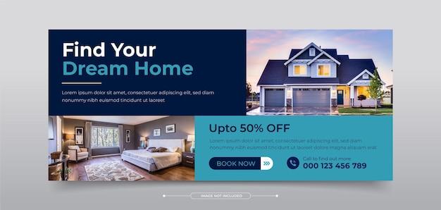 Modelo de capa de mídia social para venda residencial de agência imobiliária