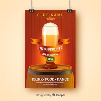 Modelo de capa de oktoberfest moderno