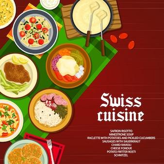 Modelo de capa de vetor de menu de comida de restaurante suíço