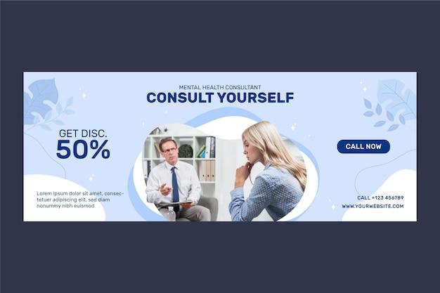 Modelo de capa do facebook de saúde mental de design plano