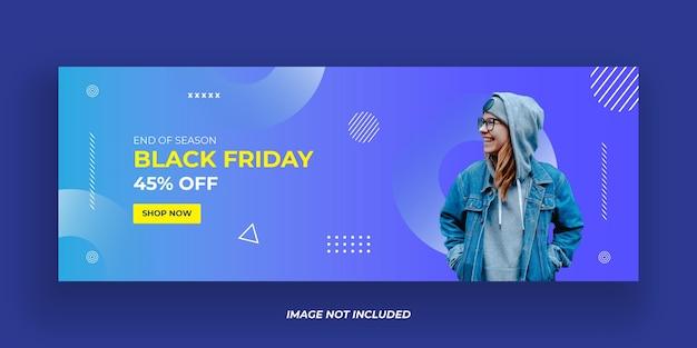 Modelo de capa do facebook exclusivo da black friday para mídia social