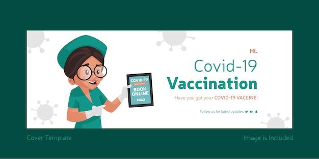 Modelo de capa do facebook on-line da caderneta de vacinação 19 da covid