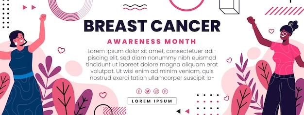 Modelo de capa plana para mídia social desenhada à mão para o mês de conscientização do câncer de mama