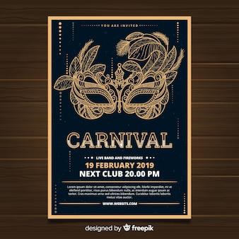 Modelo de carnaval de cartaz de máscara de ouro