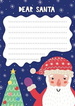 Modelo de carta ao papai noel com um personagem engraçado do inverno e uma árvore. lista de desejos de natal a4. caro papai noel, modelo para impressão