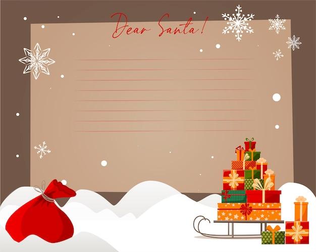Modelo de carta ao papai noel. neve, bolsa de presentes da sanata