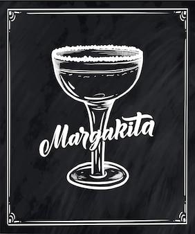 Modelo de cartão banner e cartaz para bar menu e restaurante