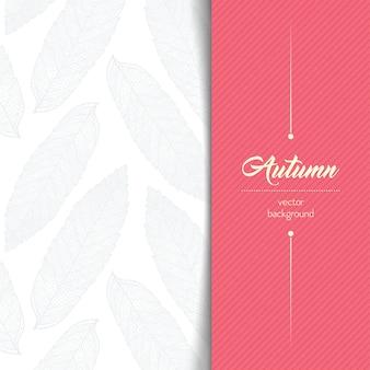 Modelo de cartão, banner ou panfleto de outono. folha de outono.