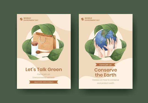 Modelo de cartão com conceito do dia mundial do meio ambiente, estilo aquarela