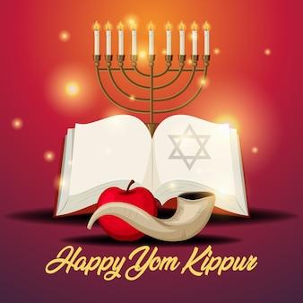 Modelo de cartão com logotipo do yom kippur ou plano de fundo com shofar