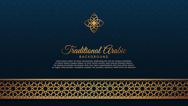 Modelo de cartão comemorativo de luxo árabe islâmico com moldura de pincel de ornamento de padrão dourado