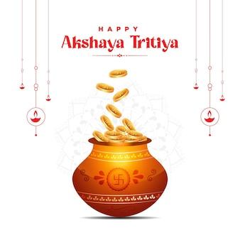 Modelo de cartão comemorativo do festival akshaya tritiya