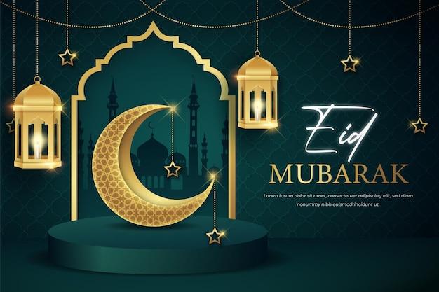 Modelo de cartão comemorativo eid mubarak