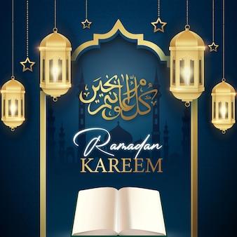 Modelo de cartão comemorativo ramadan kareem