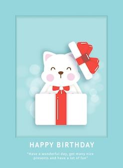 Modelo de cartão de aniversário com gato bonito.