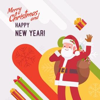 Modelo de cartão de ano novo e natal