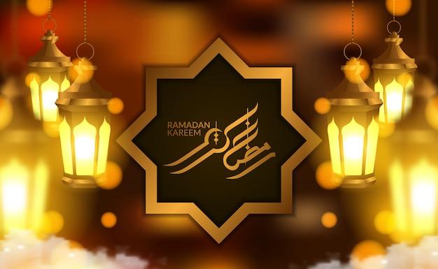 Modelo de cartão de banner ramadan kareem cartaz com lâmpada de lanterna de suspensão