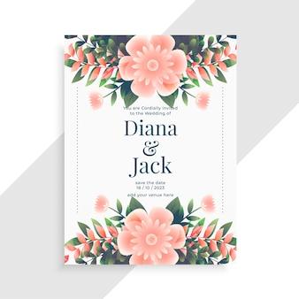 Modelo de cartão de casamento decorativo com linda flor floral