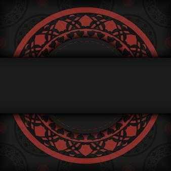 Modelo de cartão de convite com lugar para o seu texto e ornamentos vintage. desenho vetorial de cartão postal na cor preto-vermelho com ornamentos luxuosos.