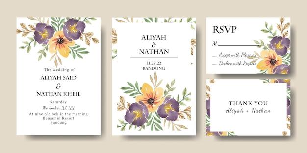 Modelo de cartão de convite de casamento buquê floral amarelo roxo aquarela editável