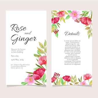 Modelo de cartão de convite de casamento com aquarela floral