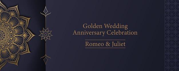 Modelo de cartão de convite de celebração de aniversário de casamento mandala dourada
