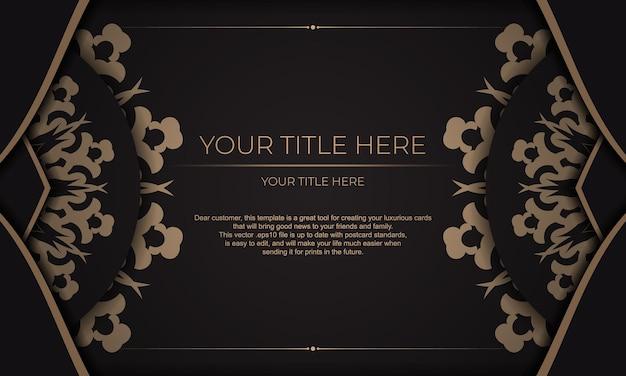 Modelo de cartão de convite de design de impressão com ornamentos vintage. banner de vetor apresentável preto com enfeites de luxo para seu projeto.