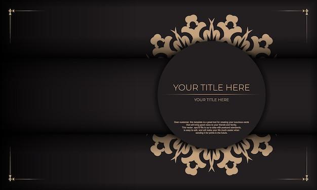 Modelo de cartão de convite de design de impressão com ornamentos vintage. fundo preto apresentável com luxuosos ornamentos vintage e lugar para seu projeto.