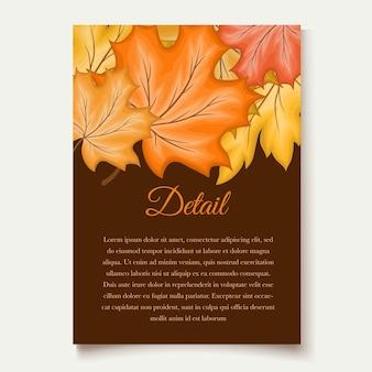 Modelo de cartão de convite de folhas de outono