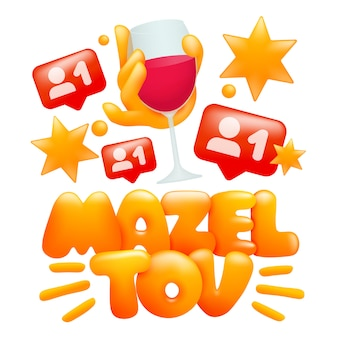 Modelo de cartão de convite de língua iídiche parabéns com a mão segurando o copo de vinho