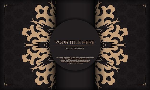 Modelo de cartão de convite para impressão de design com padrões vintage. modelo de banner preto apresentável com ornamentos luxuosos e coloque sob o texto.