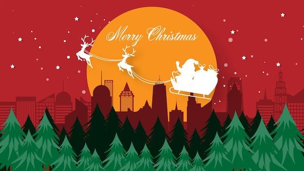Modelo de cartão de decoração de natal. fundo de cena de feliz natal.