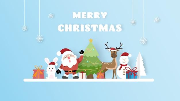Modelo de cartão de decoração de natal.