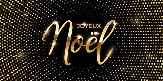 Modelo de cartão de design de luxo de natal francês