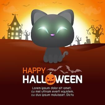 Modelo de cartão de dia das bruxas feliz, gato preto ao luar, truque de halloween ou tratamento