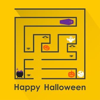 Modelo de cartão de felicitações de feliz dia das bruxas pôster de festa de halloween assustador divertido padrão de impressão de camiseta