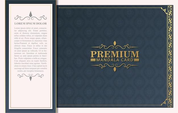 Modelo de cartão de felicitações de ornamento de luxo