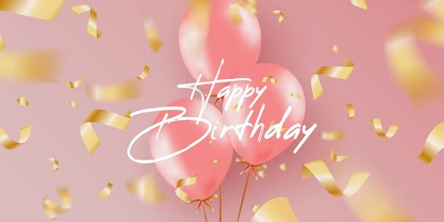 Modelo de cartão de feliz aniversário com balões