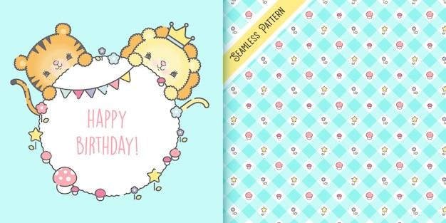Modelo de cartão de feliz aniversário fofo e padrão sem emenda