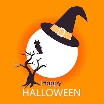Modelo de cartão de feliz dia das bruxas com uma lua sangrenta em um chapéu engraçado e uma árvore com coruja.