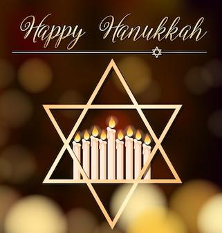 Modelo de cartão de feliz hanukkah com luz e estrela símbolo