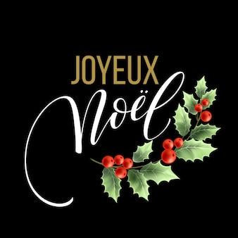 Modelo de cartão de feliz natal com saudações em língua francesa. joyeux noel