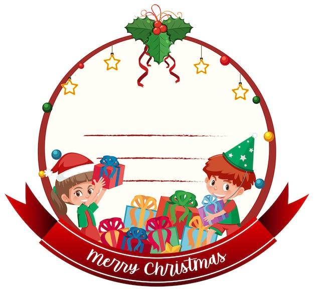Modelo de cartão de feliz natal em branco