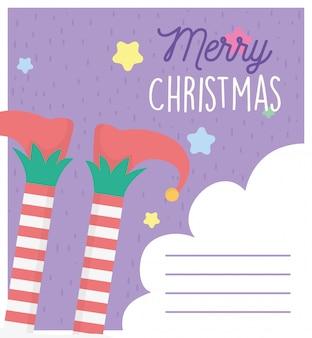 Modelo de cartão de feliz natal pernas de ajudante
