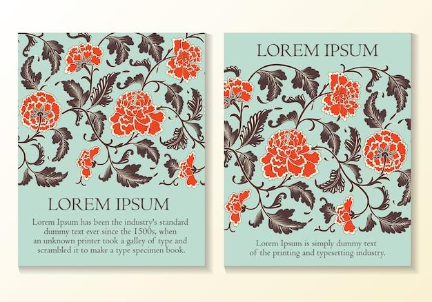 Modelo de cartão de fundo de flor