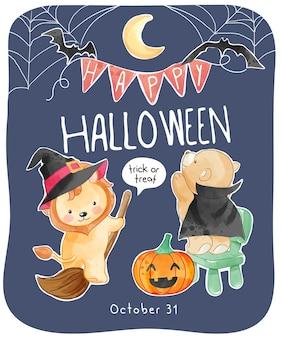 Modelo de cartão de halloween fofo com ilustração de animais fofos
