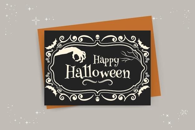 Modelo de cartão de halloween
