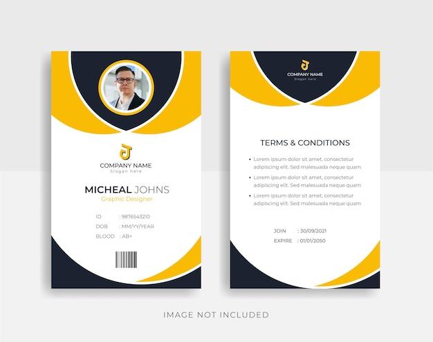Modelo de cartão de identificação abstrato frente e verso